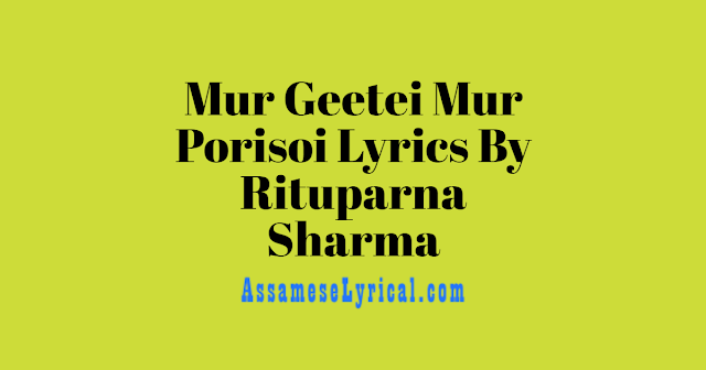 Mur Geetei Mur Porisoi Lyrics