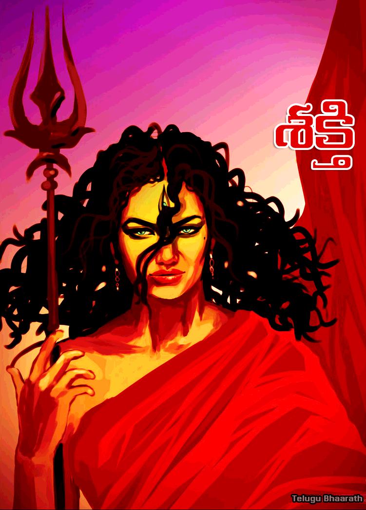 అమ్మవారి ప్రధాన రూపాలు - Ammavari Pradhana Roopalu