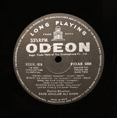 #India #Inde #Bade Ghulam Ali Khan #vocal #raga #traditional music #world music #Indian music #musique indienne #Hindustani #raga #vinyl #MusicRepublic