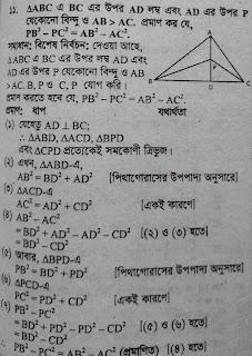 ∆ABC এ BC এর উপর লম্ব AD লম্ব এবং AD এর উপর P যেকোনো বিন্দু ও AB>AC, প্রমাণ কর যে PB2-PC2=AB2-AC2