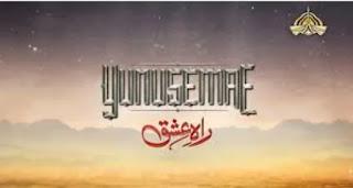 Watch YUNUS EMRE RAH-E-ISHQ