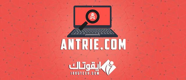 Antrie.com IGOUTECH