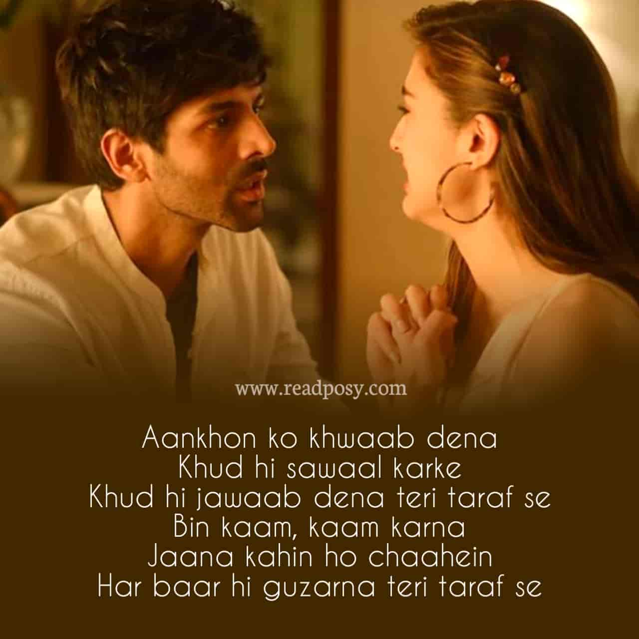 Shayad Love Song Lyrics with Image, Sung By Arijit Singh from the movie Love Aaj Kal.