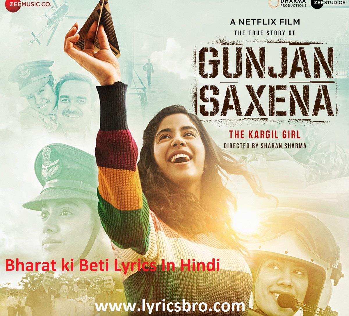 Bharat-ki-Beti-Lyrics,Gunjan-sexena,Bollywood