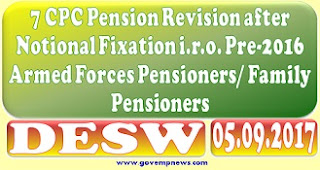 http://www.govempnews.com/2017/09/7th-cpc-pension-revision-on-notional.html