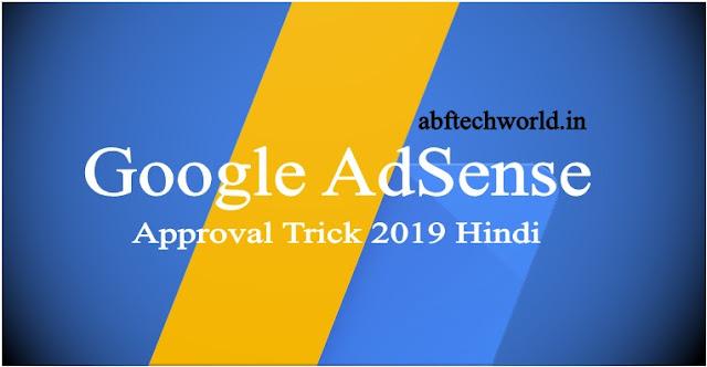 google adsense account approval trick