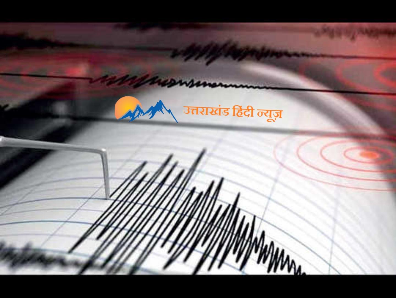 भूकंप प्रतीकात्मक तस्वीर