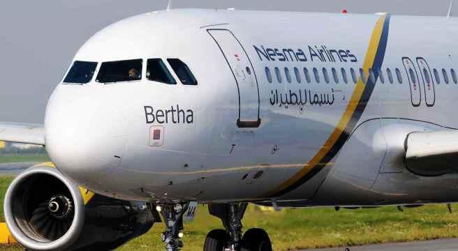 نسما للطيران Nesma Airlines