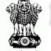 Transport Dept., 26 Motor Vehicle Inspector (MVI) Vacancy : Assam Recruitment 2020 :