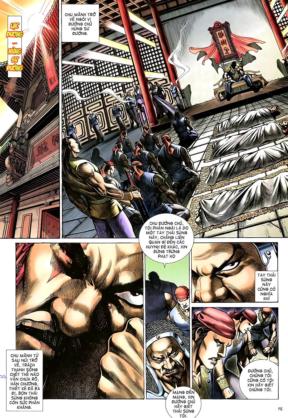 Anh hùng vô lệ Chap 16: Kiếm túy sư cuồng bất lưu đấu  trang 22