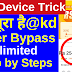 Helo app One Device Unlimited Refer Bypass June-2020