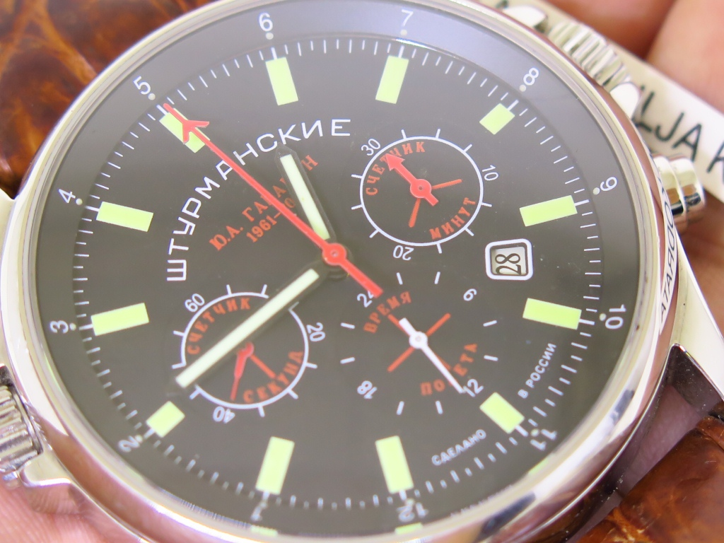 STURMANSKIE CHRONOGRAPH YURI GAGARIN - LIMITED EDITION 058 / 400 - MANUAL WINDING