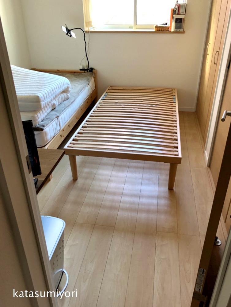 かたすみより: 理想に一歩、寝室改革