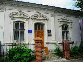 Стрый. Музей Ольги Бачинской