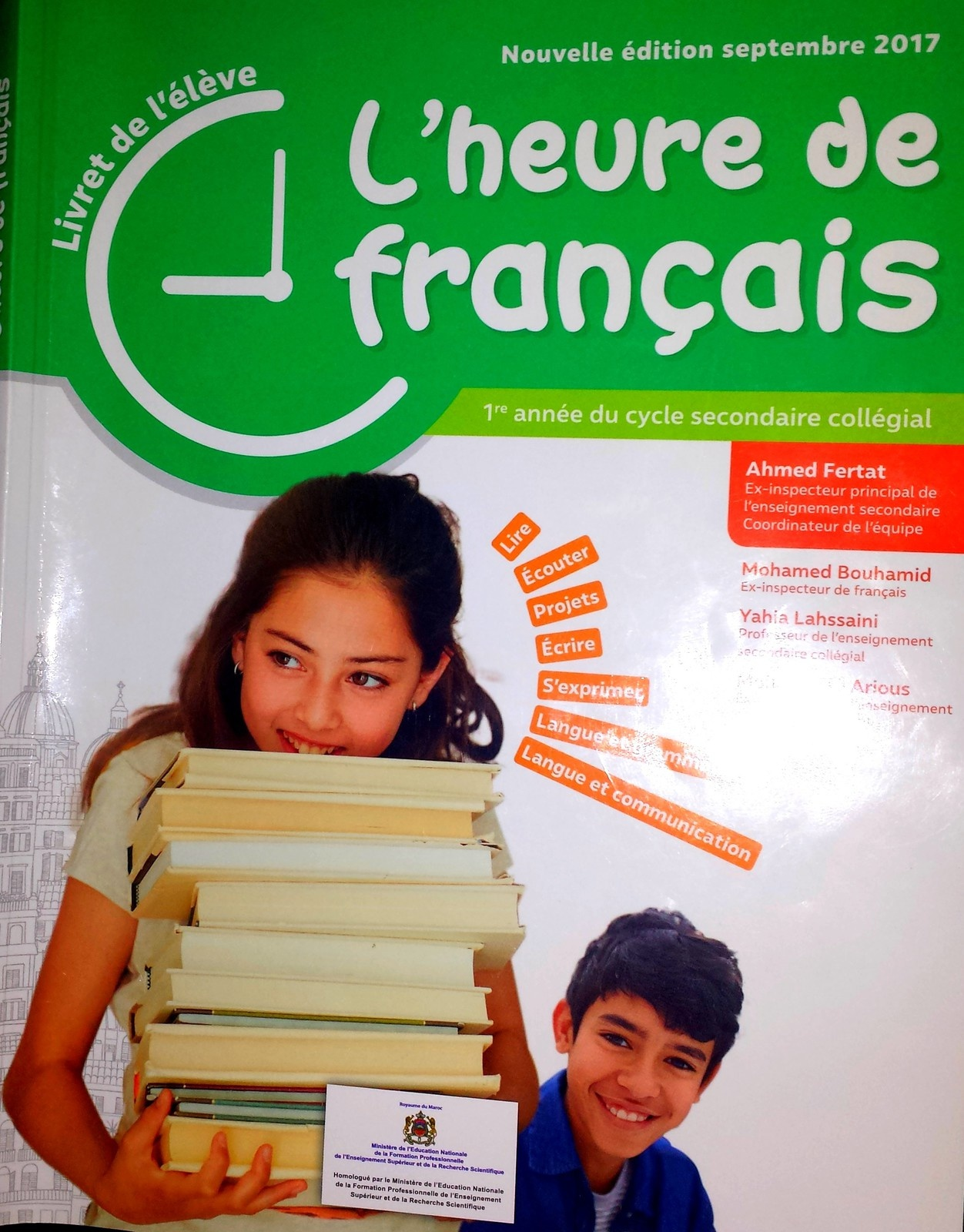Le Francais Au College 3eme Annee Production Ecrite Orale