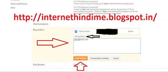 Blog ka Ek se Jyada Admin kaise banaye