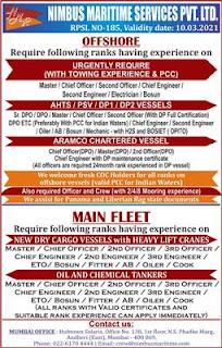 Oiler vacancy in offshore vessel for indian seafarers crew