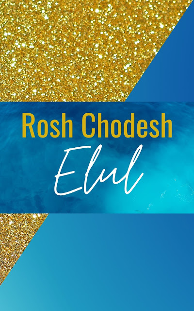 Happy Rosh Chodesh Elul Greeting Card | 10 Free Awesome Cards | Happy New Month | Sixth Jewish Month