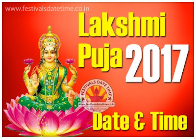 2017 Kojagari Lakshmi Puja Date & Time in West Bengal