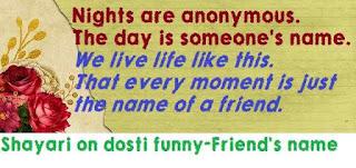 Shayari on dosti funny Friend's name