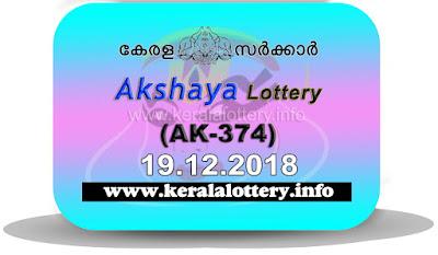 Kerala Lottery 19-12-2018 Akshaya Lottery Result AK-374 keralalottery.info