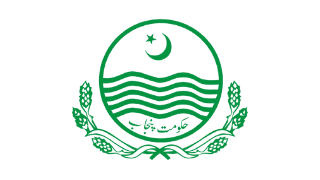 National Health Organization Jobs 2021 - New Govt Jobs in Pakistan 2021 - Healthcare Department Jobs 2021