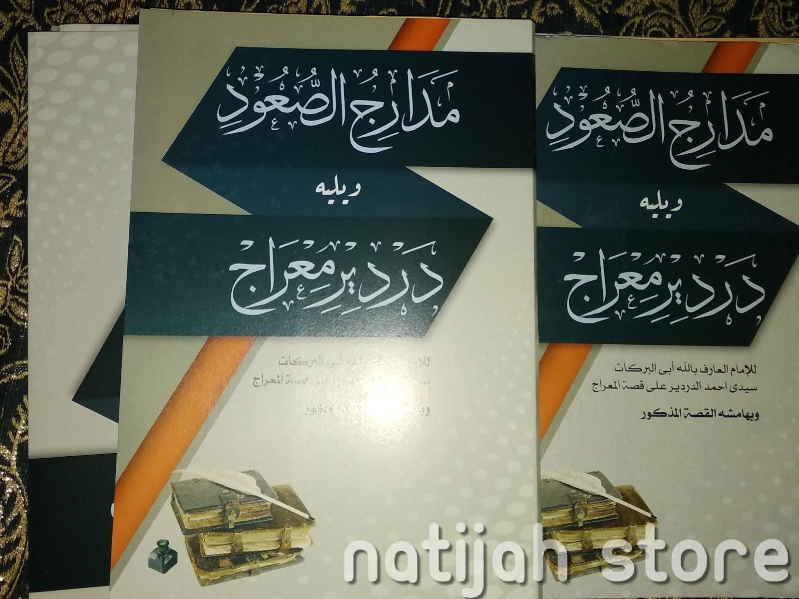 Kitab Madariju Suud