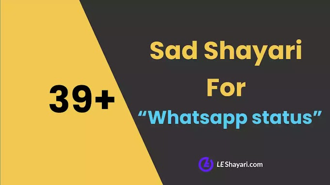 39+ BEST Sad Shayari for Whatsapp status in Hindi -LeShayari