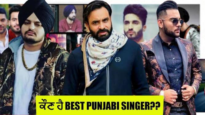 VOTE Sidhu Moosewala Vs Babbu Maan Vote Karan aujla punjabi singars vote Vote for you favorite Punjabi Singer Tusi kise de fan ho Which singer are you a big fan of