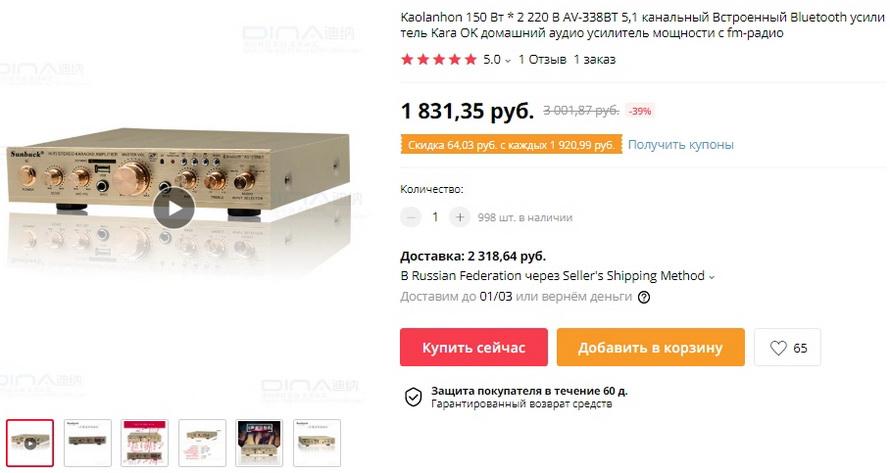 Kaolanhon 150 Вт * 2 220 В AV-338BT 5,1 канальный Встроенный Bluetooth усилитель Kara OK домашний аудио усилитель мощности с fm-радио