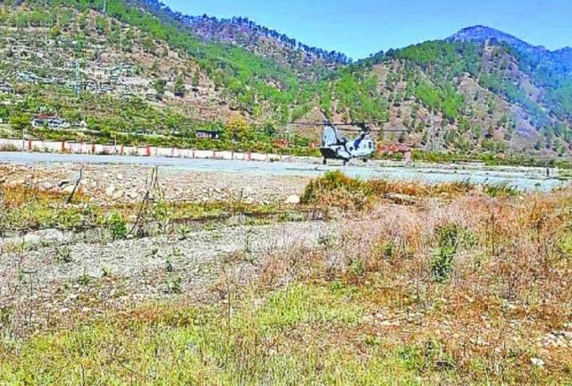 उत्तराखंड: चीन सीमा से लगे चिन्यालीसौड़ में एमआई-17 और अपाचे के बाद अब उतरेगा वायुसेना का हरक्यूलिस विमान