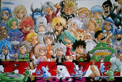 Download Rave Master