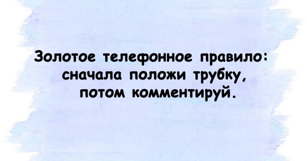 ТОП-25 Смешных Жизненных Шуток
