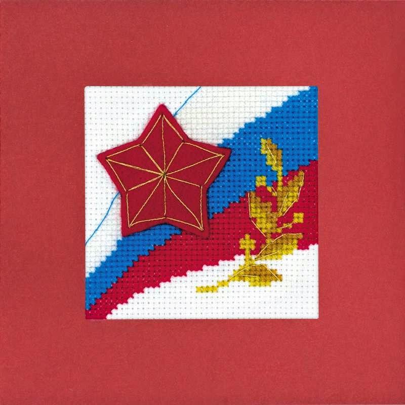 Риолис открытки