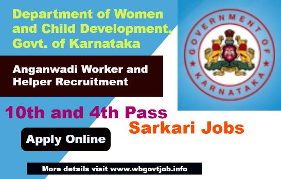 Anganwadi Worker and Helper Recruitment in Government of Karnataka