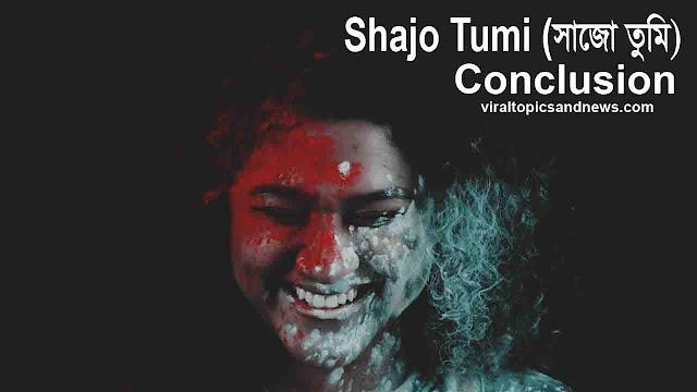 Shajo Tumi Lyrics (সাজো তুমি) Conclusion Band New Bangla Song