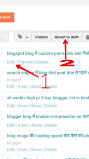 blogspot blog में custom parmalink edit कैसे करे !