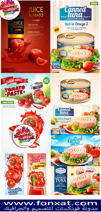 Canned Tuna Ads And Tomato Sauce Composition Vector Illustration