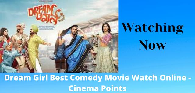 Dream Girl Best Comedy Movie Watch Online - Cinema Points