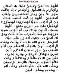Bacaan Doa Nisfu Syaaban Dan Terjemahannya