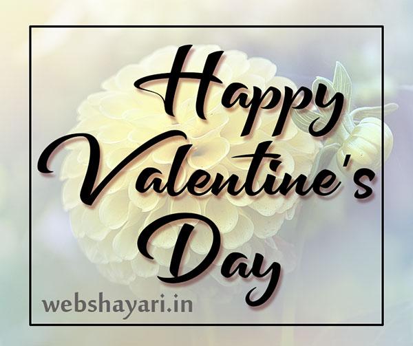 valentines day imeg