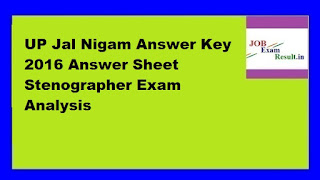 UP Jal Nigam Answer Key 2016 Answer Sheet Stenographer Exam Analysis
