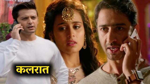 Big Twist : Abeer begs for apology Rajshri teary  in Yeh Rishtey Hai Pyaar Ke
