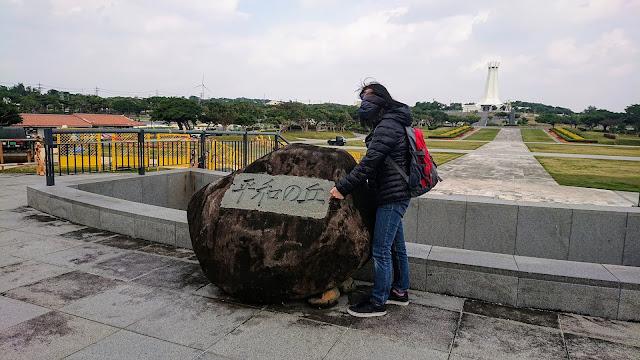沖縄平和祈念公園 平和の丘