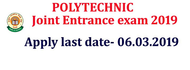 Polytechnic Entrance Examination 2019 through jexpo , WB Polytechnic Entrance Examination 2019