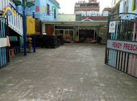 新竹縣私立芮蒂幼兒園