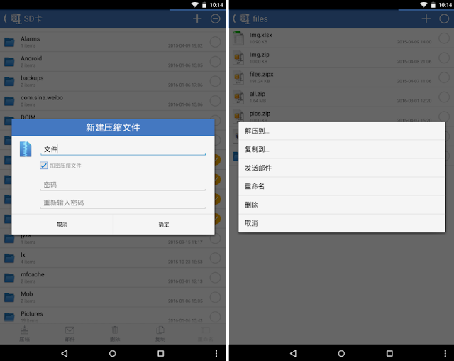 WinZip App