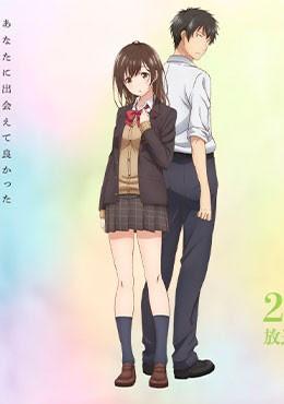 Ver anime Hige wo Soru. Soshite Joshikousei wo Hirou online