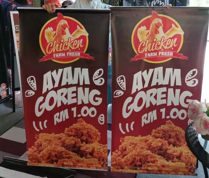 banner ayam goreng